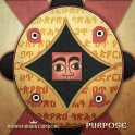 Purpose - Asha D x Mark Cupidore - EP